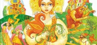 Эзотерический смысл сказки «Аленький цветочек»