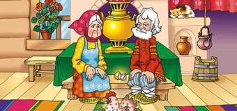 Эзотерический смысл сказки «Курочка Ряба»