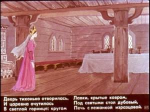 29-skazka-o-mertvoj-carevne-i-semi-bogatyrjah-chast-1
