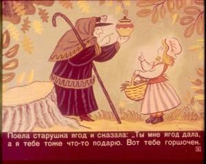 gorshok-10