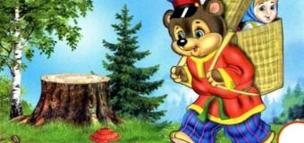 Эзотерический смысл сказок «Маша и медведь» и «Три медведя»