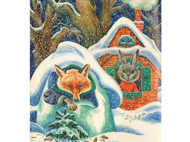 Смысл сказки лиса и кот