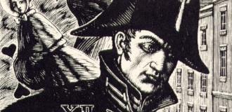Эзотерический смысл повести А.С.Пушкина «Пиковая дама»