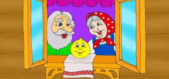 Эзотерический смысл русской народной сказки Колобок